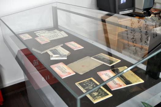 Exhibitions of Modern Documentation on 'Xinhai Revolution'