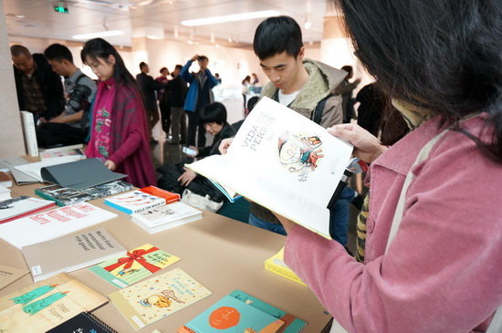 "The Winners of ""China's Most Beautiful Books"" in the Last 10 Years on Show in the Shanghai Library"